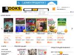Книжный магазин Books. ru