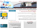 ADVISE | ענת כליף | עמוד הבית | יעוץ ליווי הדרכה יבוא יצוא