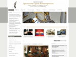 Адвокаты Челябинска, юридические услуги, адвокат, консультация адвоката