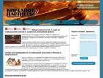 Адвокат Кирсанов Дмитрий Сергеевич юридическое обслуживание компаний, ведение уголовных дел, дела
