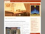 Адвокатская династия Жаровы