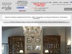 Aράχωβα καινουργιο - καινουρια ξενοδοχεία αράχωβα ξενοδοχεια, Arachova, αραχωβα-αιγλη. gr, ΔΩΜΑΤΙ