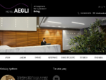 Hotel Aegli | Ξενοδοχεία Βόλος | ξενοδοχεία | Bόλος