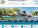 Рыбалка в Астрахани. Астраханская рыболовная база А. Элита.