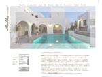 Aella Residence - Hotel - Νάουσα Πάρος