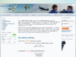 Aeroclub Nasa limoges - Accueil