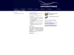 ОАО Аэроэлектромаш бортовые системы электроснабжения, генераторы, выпрямительные устройства, элек