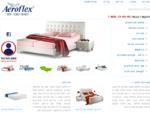מזרונים | לקנות מזרון בשקט | אירופלקס