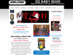 Aerostrike Martial arts Fairfield Karate Kickboxing BJJ MMA - Aerostrike Mixed Martial Arts