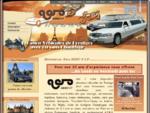 Location de Limousine et voiture de luxe avec ou sans chauffeur, AEROVIP c'est aussi visite des cha