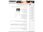 אשראי בנקאי | משכנתאות | יעוץ עסקי | אימון עסקי