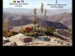 Lietuvos Afganistano karo dalyvių asociacijos tinklapis