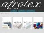 afrolex - αφρολεξ