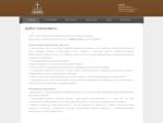 АФТЕК | бухгалтерские услуги для малого и среднего бизнеса в Санкт-Петербурге