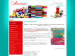 Магазин тканей АГАТЕКС в Санкт-Петербурге, ткани, фурнитура, швейные принадлежности, все для шит