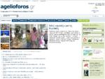ΑΡΧΙΚΗ ΣΕΛΙΔΑ | Agelioforos. gr