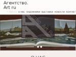 Агентство Арт. Ру - российское современное искусство, союзы художников, картины, живопись