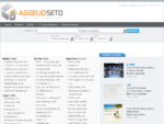 Aggelies - Αγγελίες - δωρεάν αγγελίες - μικρές αγγελίες - εύρεση εργασίας
