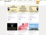 Αγορά Αργολίδας - Αγορά Άργος Ναύπλιο - Αργολίδα - Επαγγελματίες Αργολίδας -Επιχειρήσεις Αργολιδας ..