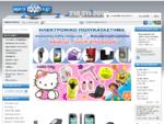 Agorazoome. gr | Ηλεκτρονικό πολυκατάστημα, τιμές Skroutz, οικιακές συσκευές, ηλεκτρικές συσκευές, ...