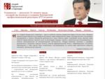 Адвокатское бюро Андрей Городисский и Партнеры