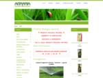 Agraria Sacilese - Prodotti giardinaggio, enologia, birre, alimenti cani, gatti e domestici