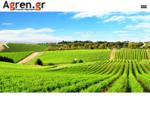 Αρχική - Γεωργικά Μηχανήματα | Αγροτικά Μηχανήματα