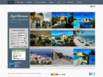 Agrilionas Hotel Marathokampos Samos