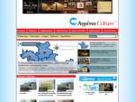 ΑγρίνιοCulture | Ενημέρωση, άποψη, πολιτισμός για το Αγρίνιο και την Αιτωλοακαρνανία