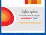 Agrinvest Deco - Καλώς ήρθατε