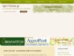 AGRO-BAZAAR - για αγροτικά προϊόντα και υπηρεσίες