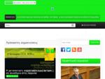 Agrofasma. gr - Αγροτικές Ειδήσεις