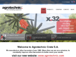 HOME | agrotechnic olive harvesting equipment
