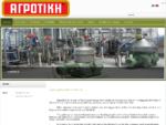 Agrotiki SA Oil Company