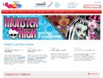 Агрушка — все лучшие игрушки мира в интернет-магазине детских товаров и игрушек Агрушка