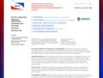 АГТ Системс геофизическая аппаратура, программное обеспечение и оборудование для геологоразведочной