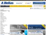 A. Hellas