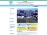 ΑΧΕΠΑ - Πανεπιστημιακό Γενικό Νοσοκομείο Θεσσαλονίκης AHEPA Hospital