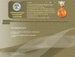 Художественная мастерская. Валерий Ахматов.