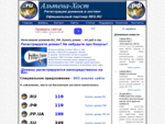 Регистрация доменов RU, РФ. Купить домен — 99 руб в год.