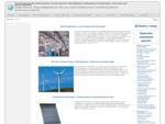 Энергетика и Энергосбережение. Все про энергосбережение и возобновляемые источники энергии