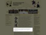 Астраханская Федерация Айкидо айкидо в Астрахани, боевые искусства в Астрахани