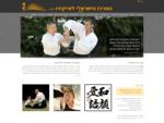 המרכז הישראלי לאייקידו | The Aikido Center of Israel
