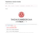 Corsi Aikido Roma | TAKEMUSU AIKIDO ROMA | Aikido Institute Roma
