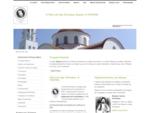 Πολιτιστικός Σύλλογος Αΐμονα