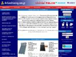 αγορά κλιματιστικού - αγορά ηλιακού θερμοσίφωνα - εγκατάσταση κλιματιστικού - συντήρηση ...