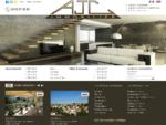 Agence immobilière AJC immobilier à Antibes - Juan les Pins