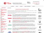 Аккумуляторы и xinshun lt640 аккумуляторная батарея резервного нанесения