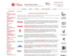 Аккумуляторы и Аккумуляторные батареи для ИБП (UPS), АКБ Аккумуляторные батарей для ИБП