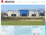 αιμοκάθαρση, dialysis, Καβάλα, akesios, Kavala, Greece